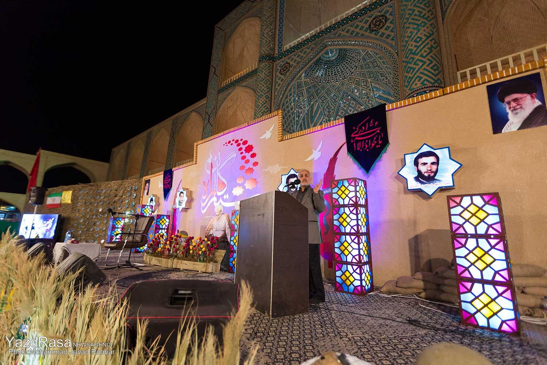 سخنرانی استاد حسن عباسی در یزد - یادواره ستارگان راه (یادواره شهید صدوقی و شهدای شهرستان یزد)