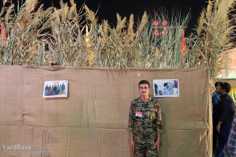 یادواره ستارگان راه (یادواره شهید صدوقی و شهدای شهرستان یزد)