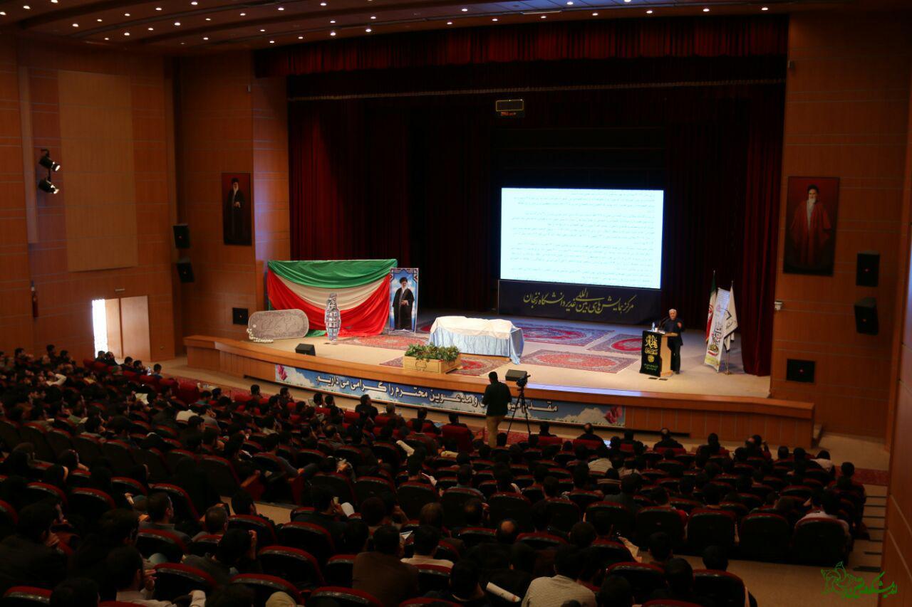 سخنرانی استاد حسن عباسی در دانشگاه زنجان - عصر سیاست درهای بسته برای استقلال اقتصادی