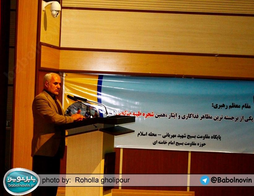 18 1 به گفته عکسی؛ سخنرانی استاد حسن عباسی با موضوع استراتژی کودک و همچنین تمدن نوین اسلامی