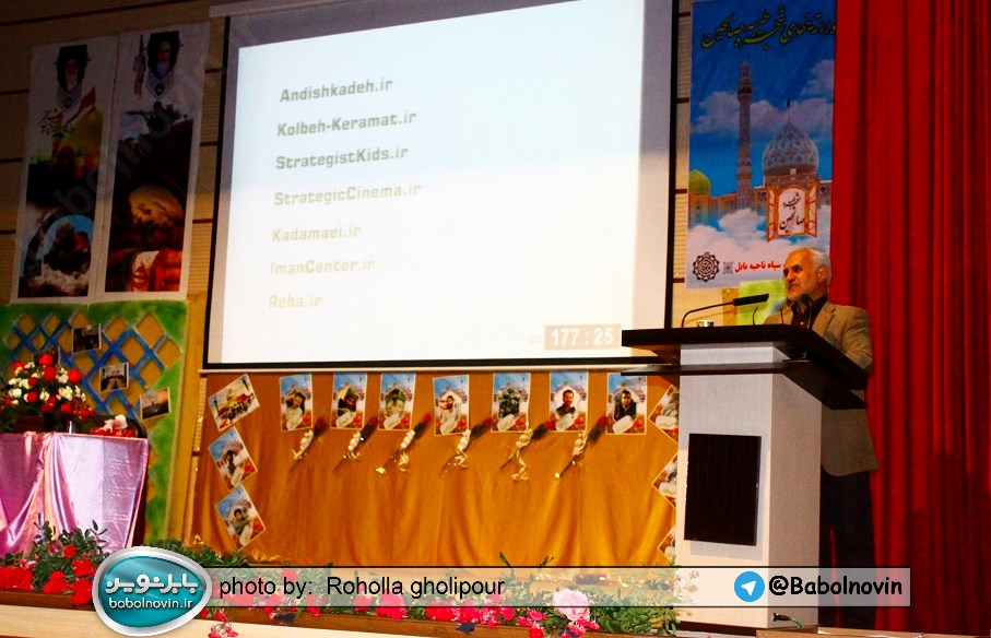 5 4 به گفته عکسی؛ سخنرانی استاد حسن عباسی با موضوع استراتژی کودک و همچنین تمدن نوین اسلامی