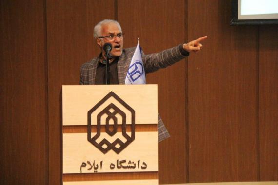 سخنرانی استاد حسن عباسی در  دانشگاه ایلام - شکستن جادوی مالی و پولی دشمن