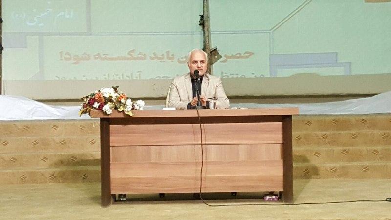 سخنرانی استاد عباسی در دانشگاه شهید باهنر کرمان