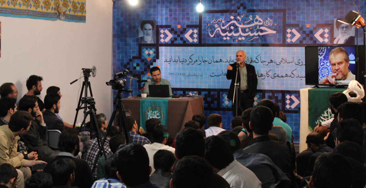 سخنرانی استاد حسن عباسی در حسینیه هنر تبریز - اقتصاد ما آنگونه که هست