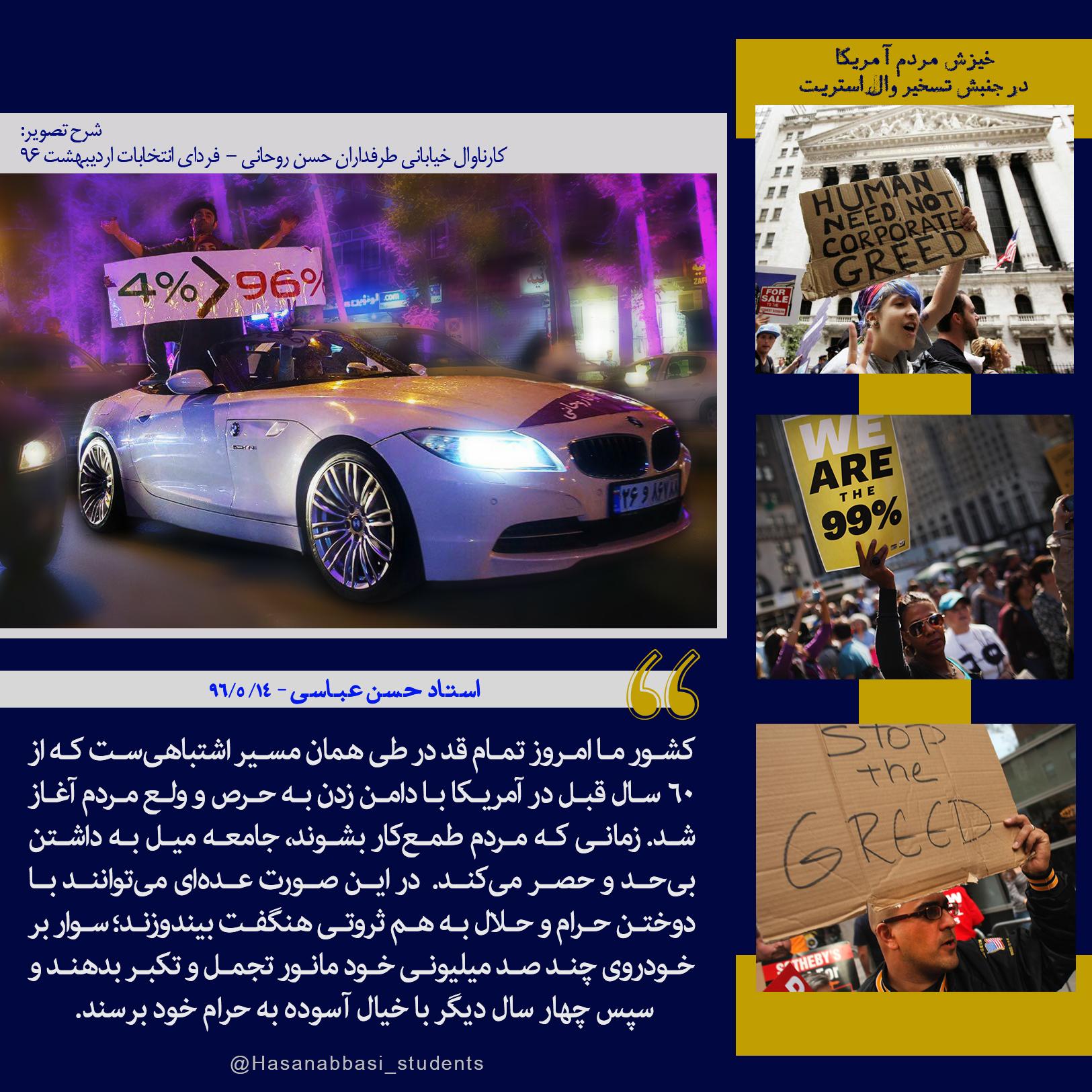 http://dl-abbasi.ir/yekta/1396/Image/Graphics/IMG_G41.jpg