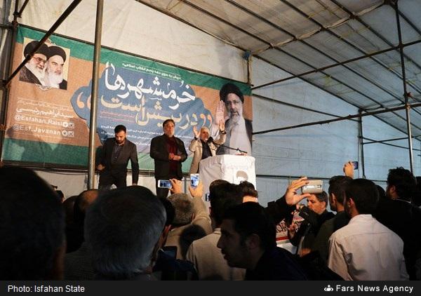 سخنرانی استاد حسن عباسی در مسجد سید اصفهان - پیش به سوی دههی پنجم انقلاب اسلامی