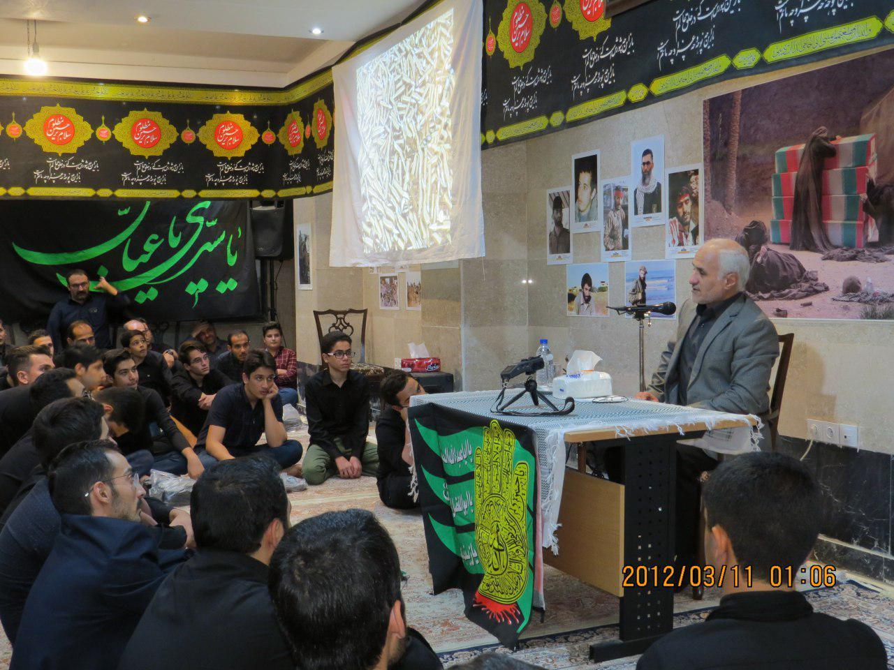 سخنرانی استاد حسن عباسی در شهرک جهاننما کرج - شاید عاشورای بعدی