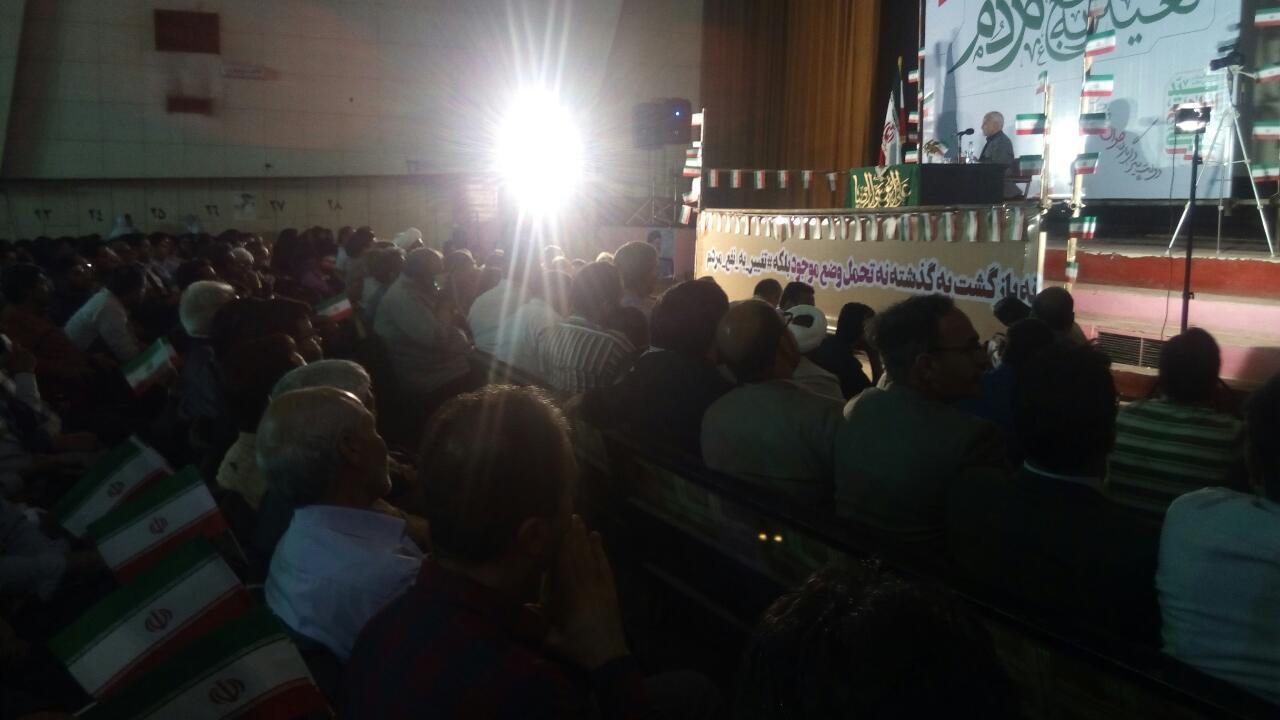 سخنرانی استاد حسن عباسی در سینما فلسطین بروجرد - تغییر به نفع مردم