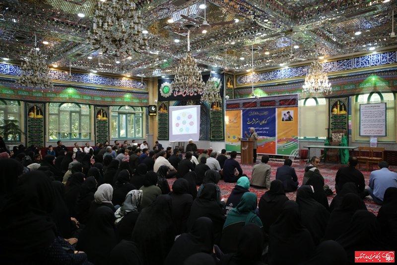 سخنرانی استاد حسن عباسی در اراک - دومین همایش کودکان استراتژیست