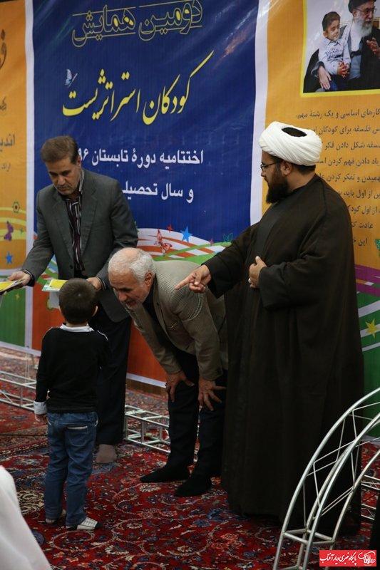 دومین همایش کودکان استراتژیست در اراک