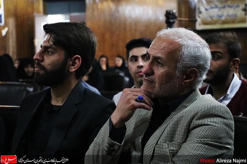 سخنرانی استاد حسن عباسی در دانشگاه اراک - چشم انداز تولید علم توحیدی در انقلاب اسلامی