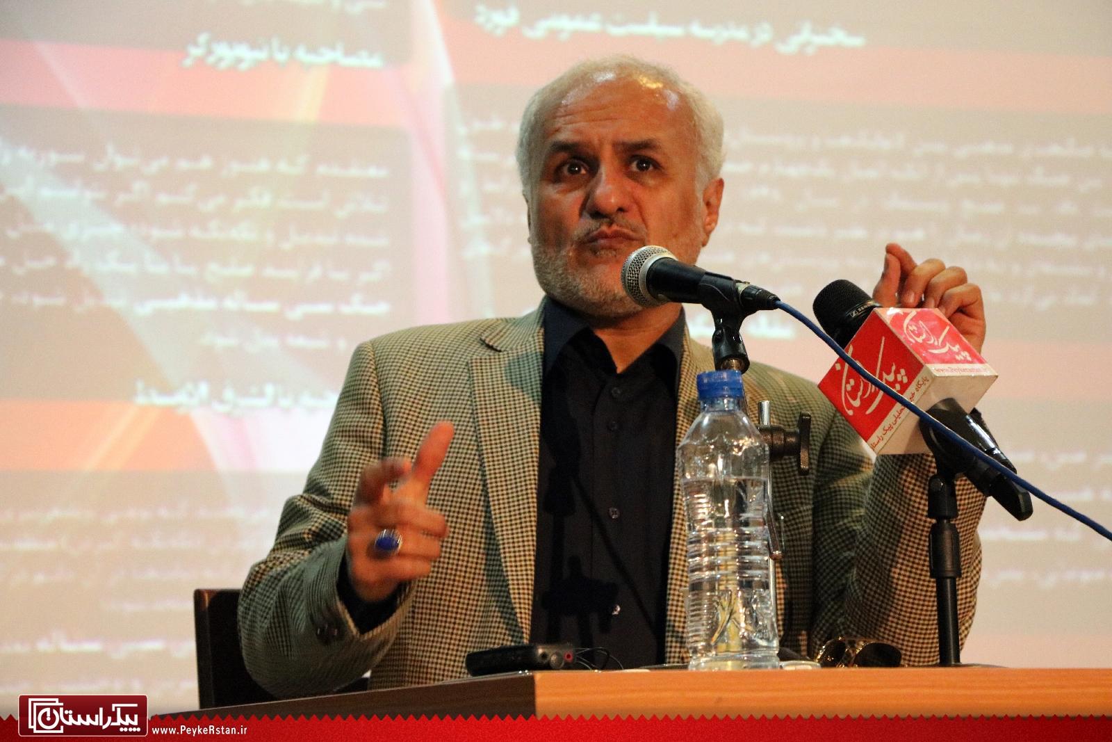 سخنرانی استاد حسن عباسی در دانشگاه اراک - چشم انداز علم توحیدی در انقلاب اسلامی