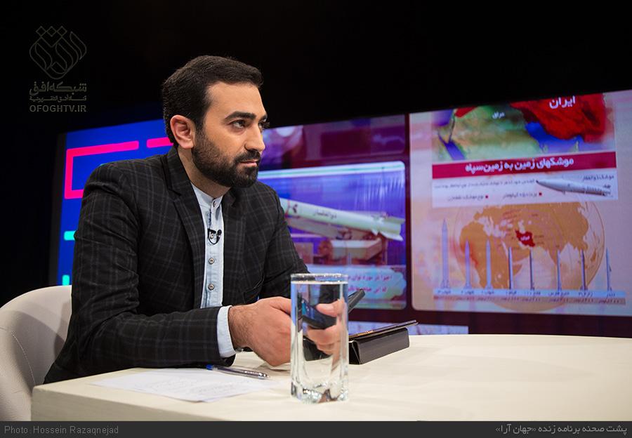برنامه جهانآرا با موضوع سیلی موشکی به داعش