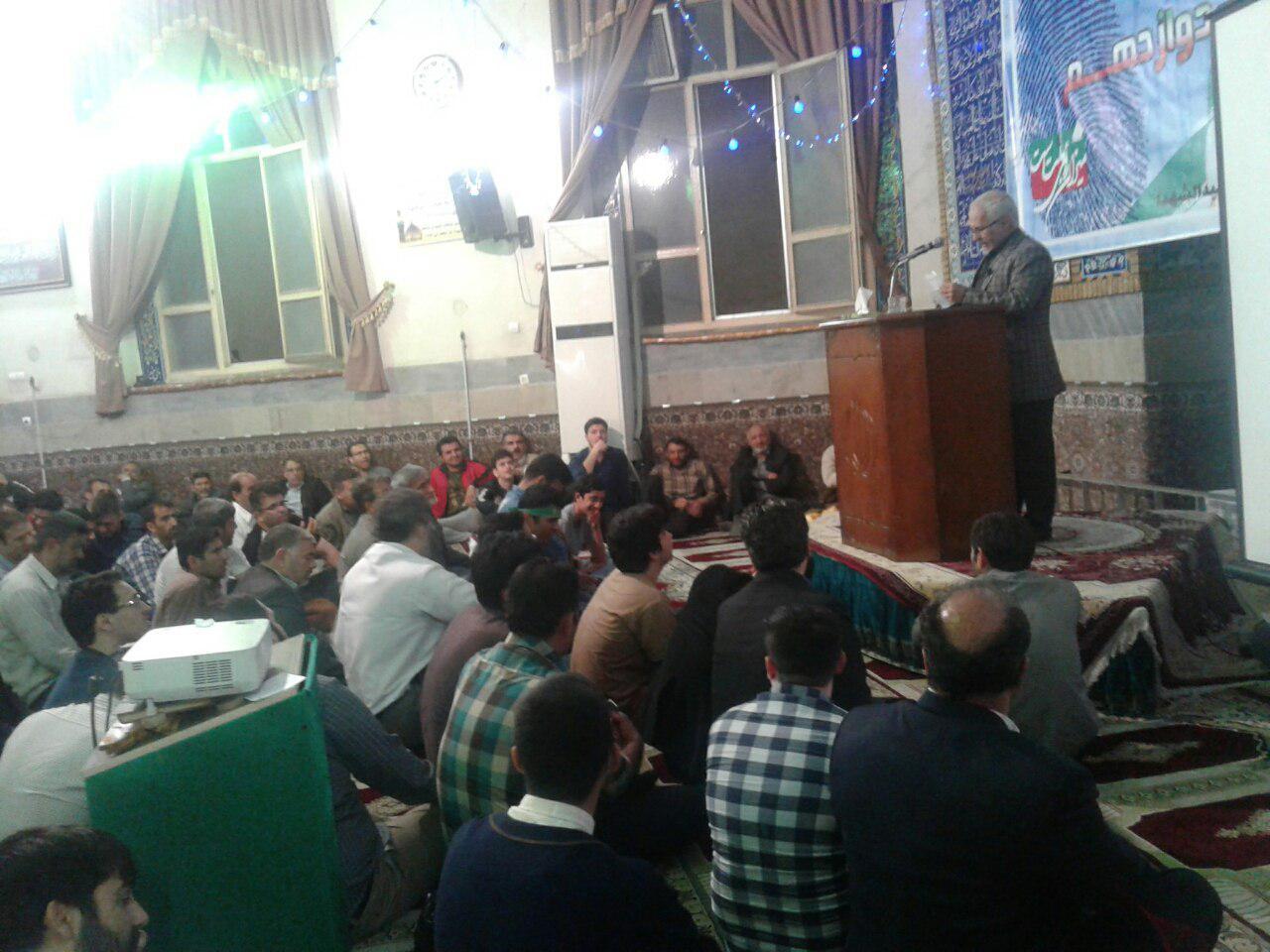 سخنرانی استاد حسن عباسی در مسجد سیدالشهدا چهاردانگه - جمهوری دوازدهم