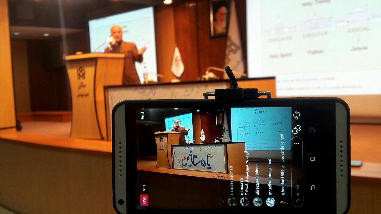 سخنرانی استاد حسن عباسی در دانشگاه علامه طباطبایی - بررسی سیر جنبشهای دانشجویی در انقلاب اسلامی