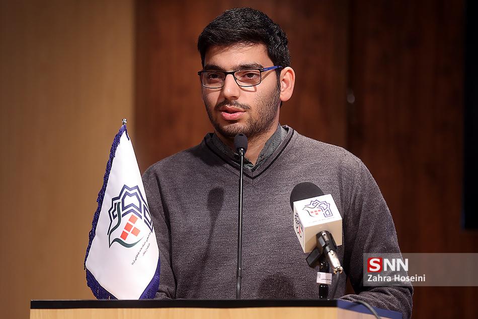 بررسی سیر جنبشهای دانشجویی در انقلاب اسلامی