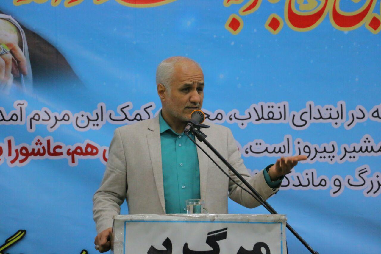 سخنرانی استاد حسن عباسی در باقرآباد تهران - بزرگداشت حماسه 9دی