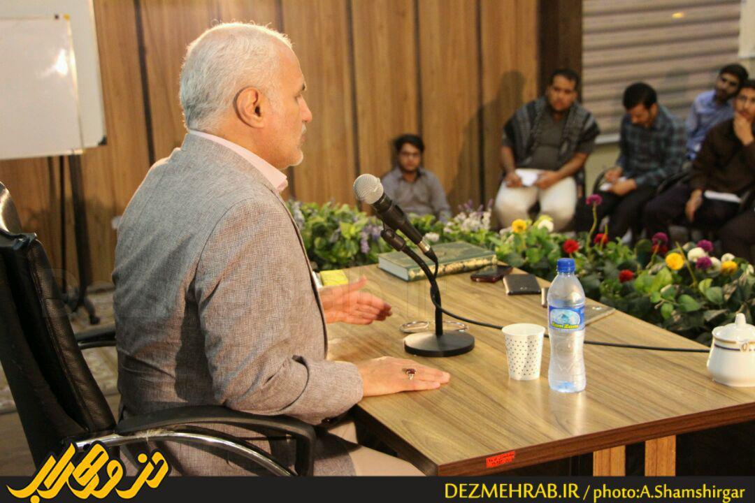 سخنرانی استاد حسن عباسی در دوره تربیت مربی اشراق - بازخوانی پرونده استکبارجهانی معاصر