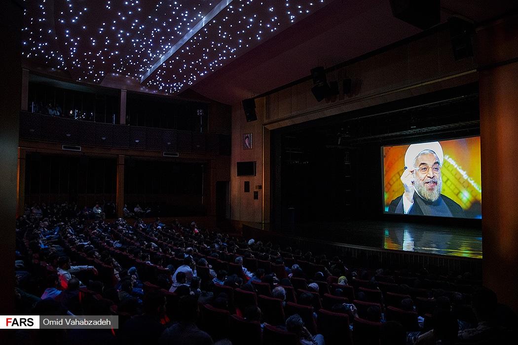 سخنرانی استاد حسن عباسی در حوزه هنری - رونمایی از مستند فروشنده