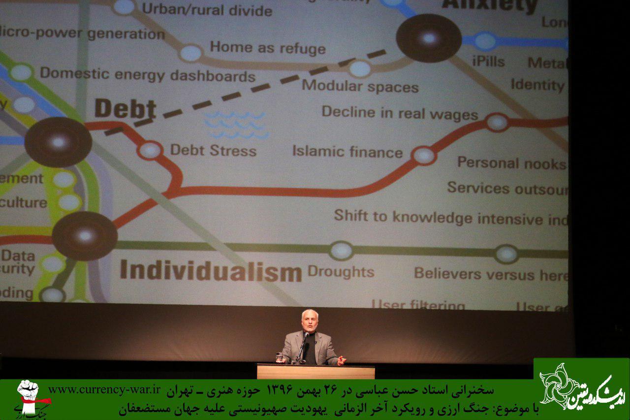 http://dl-abbasi.ir/yekta/1396/Image/Tehran/H_Honari/3/IMG_961126%20(12).jpg