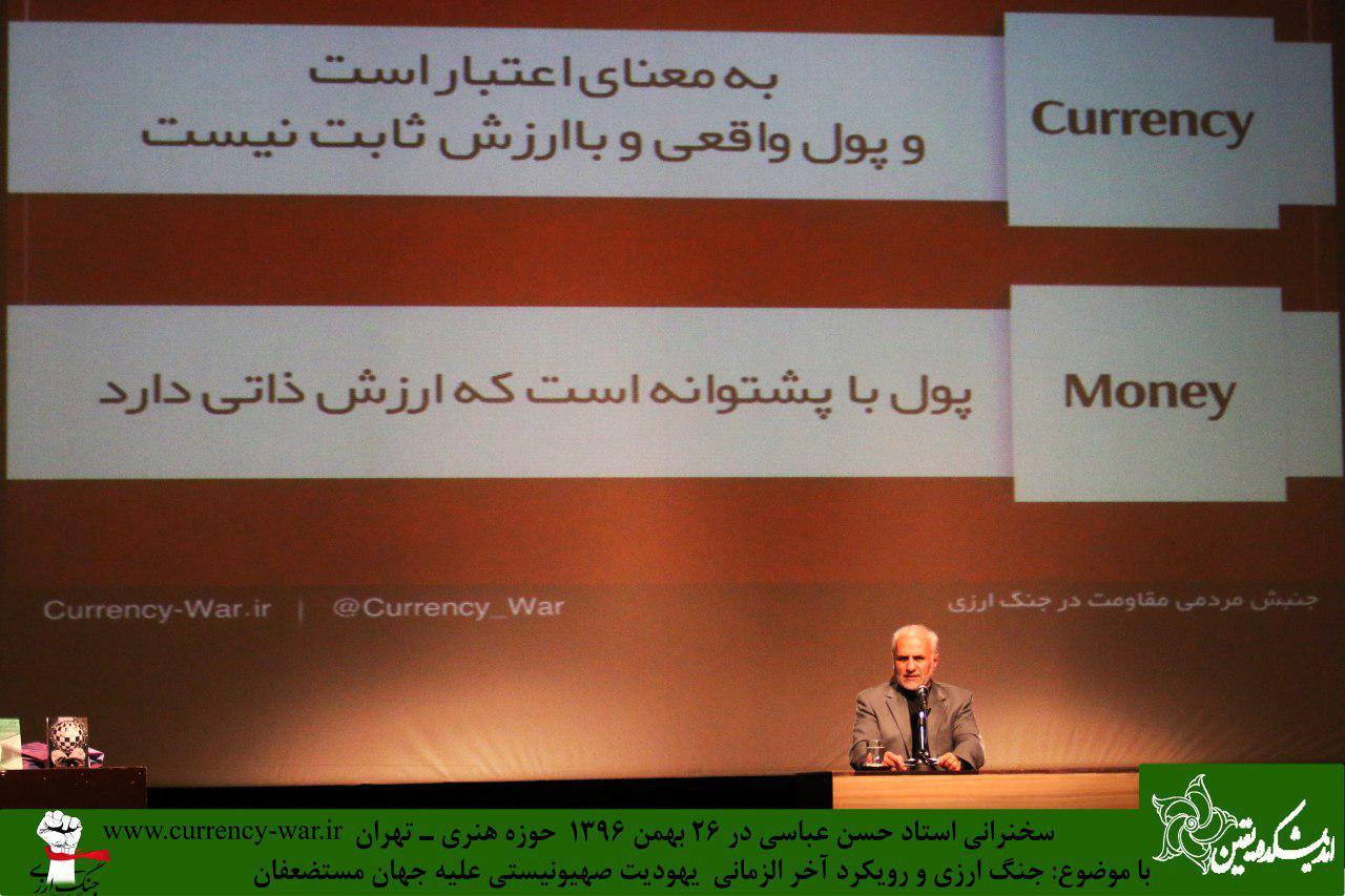 http://dl-abbasi.ir/yekta/1396/Image/Tehran/H_Honari/3/IMG_961126%20(13).jpg
