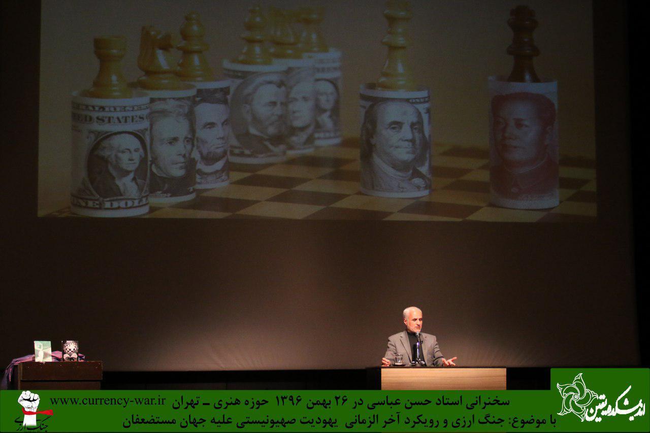 http://dl-abbasi.ir/yekta/1396/Image/Tehran/H_Honari/3/IMG_961126%20(14).jpg