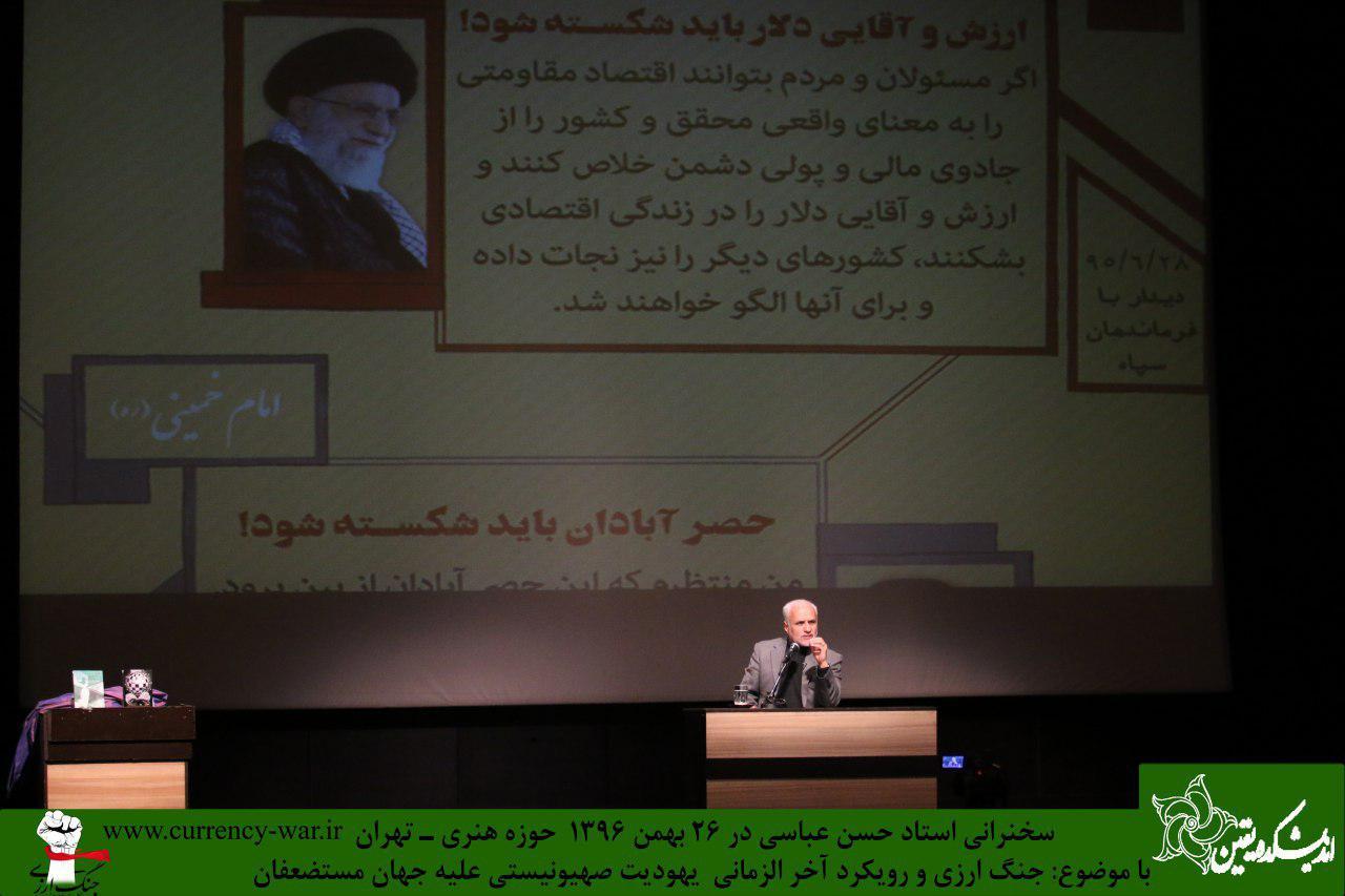 http://dl-abbasi.ir/yekta/1396/Image/Tehran/H_Honari/3/IMG_961126%20(5).jpg