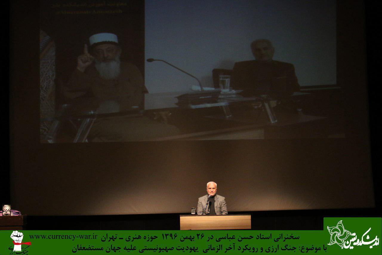 http://dl-abbasi.ir/yekta/1396/Image/Tehran/H_Honari/3/IMG_961126%20(7).jpg
