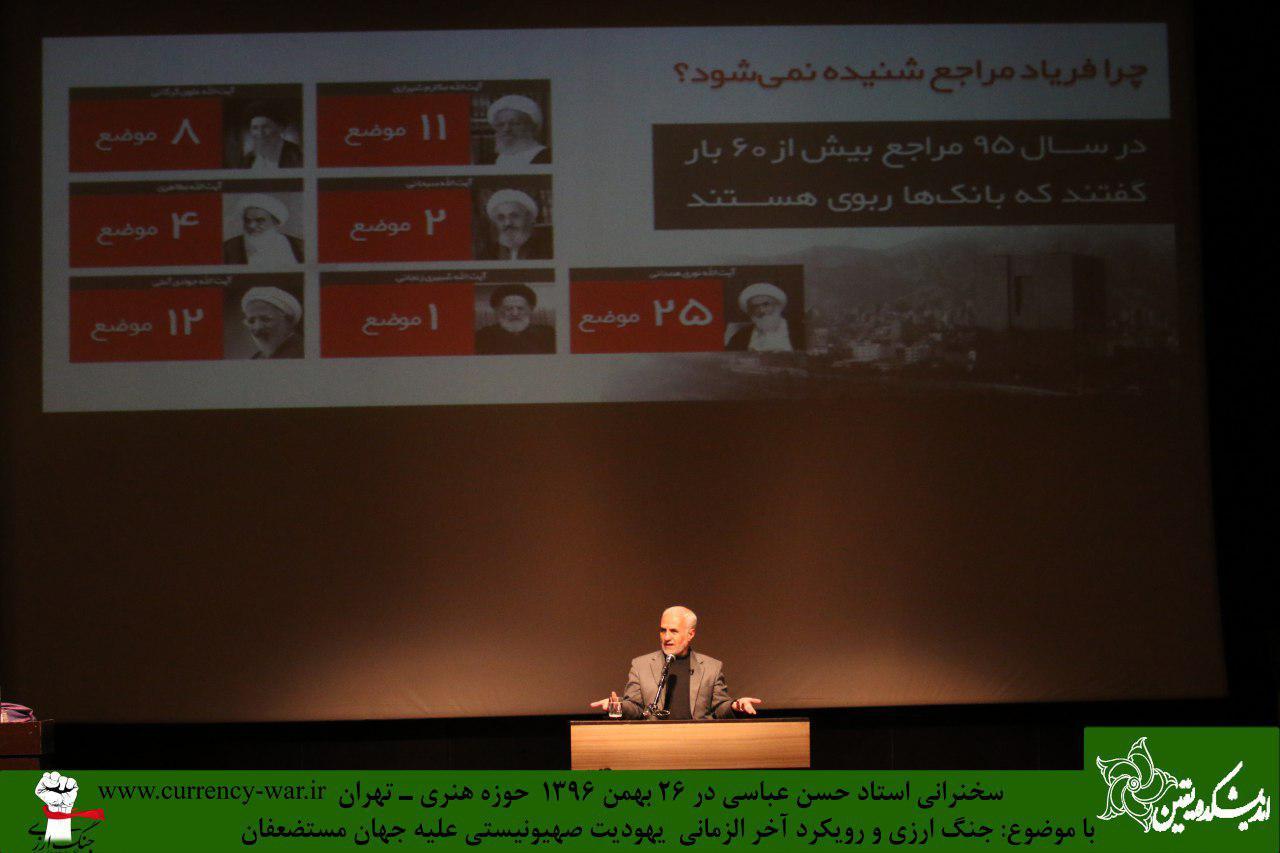 http://dl-abbasi.ir/yekta/1396/Image/Tehran/H_Honari/3/IMG_961126%20(8).jpg