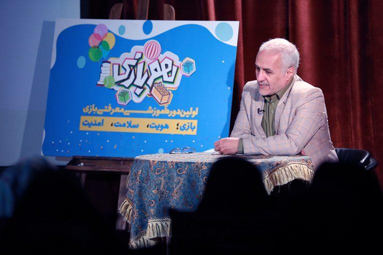 سخنرانی استاد حسن عباسی در حسینیه هنر تهران - دوره آموزشی – معرفتی «همبازی»
