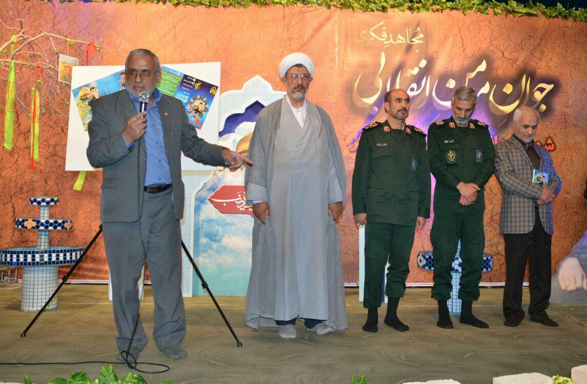 سخنرانی استاد حسن عباسی در دانشگاه امام حسین(ع) - جوان انقلابی، مجاهدت فکری