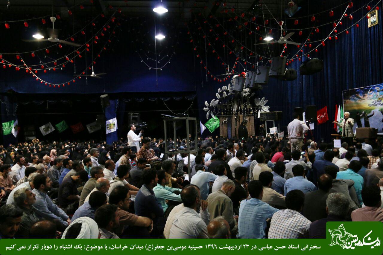 http://dl-abbasi.ir/yekta/1396/Image/Tehran/MK/IMG_960223%20(1).jpg