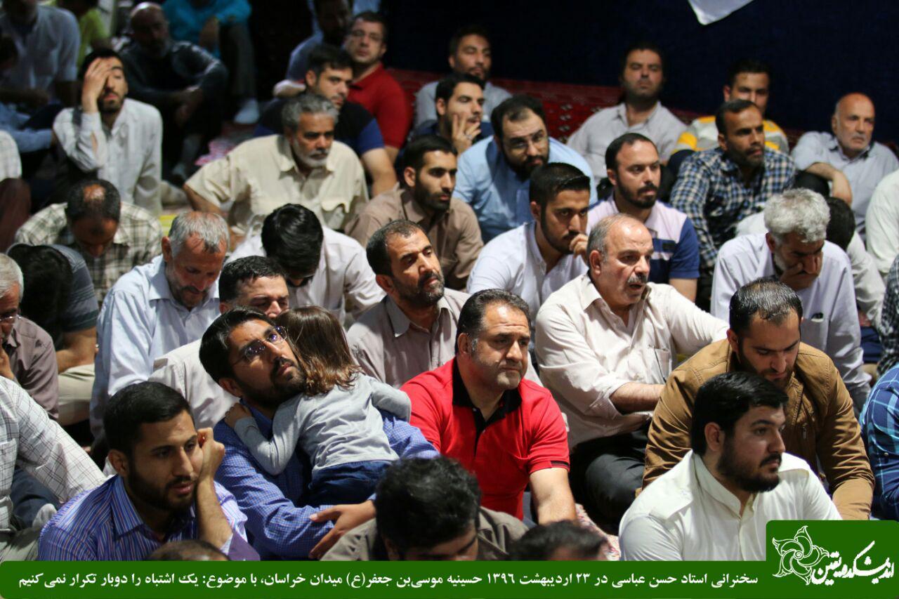 http://dl-abbasi.ir/yekta/1396/Image/Tehran/MK/IMG_960223%20(11).jpg