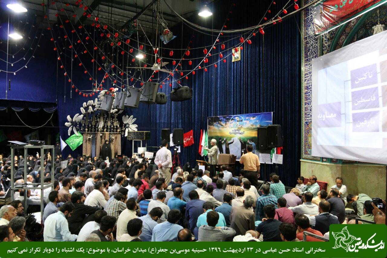 http://dl-abbasi.ir/yekta/1396/Image/Tehran/MK/IMG_960223%20(12).jpg