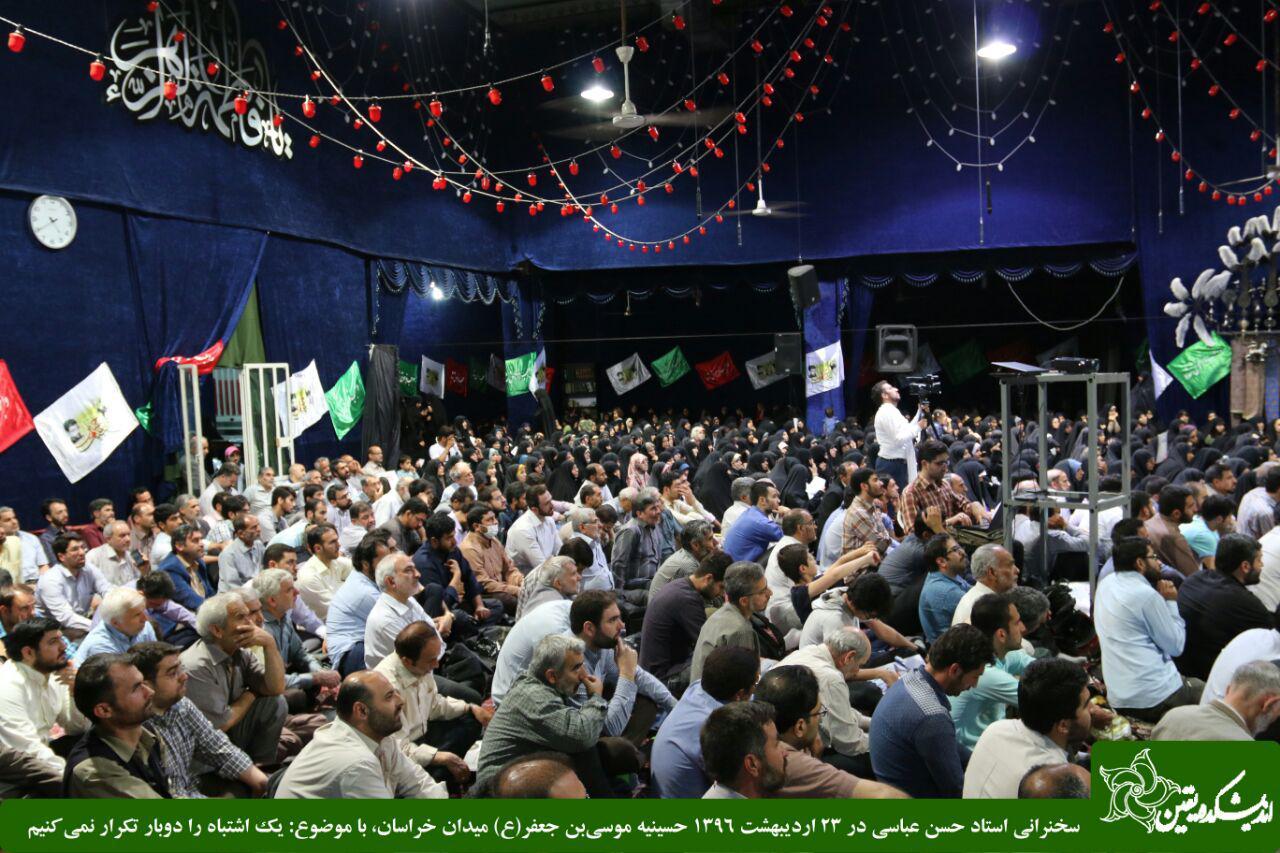 http://dl-abbasi.ir/yekta/1396/Image/Tehran/MK/IMG_960223%20(13).jpg