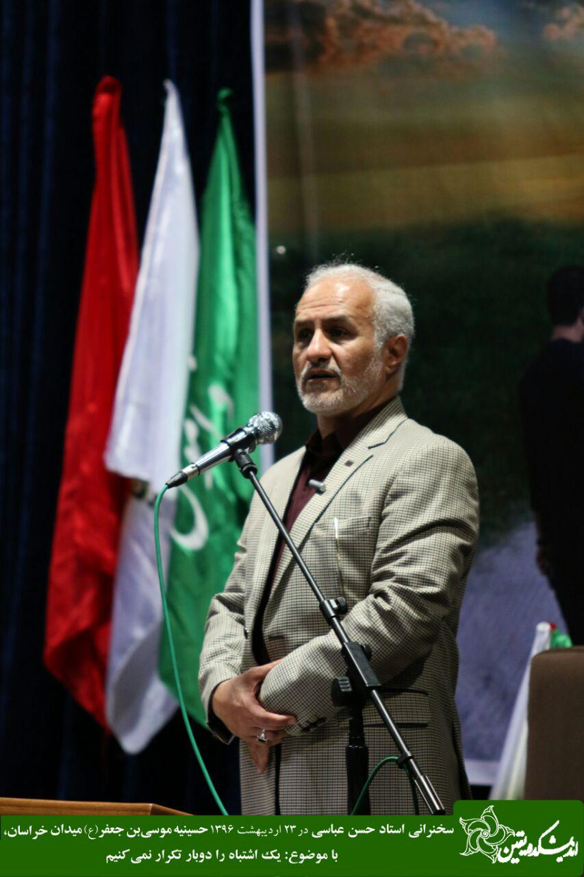 http://dl-abbasi.ir/yekta/1396/Image/Tehran/MK/IMG_960223%20%282%29.jpg