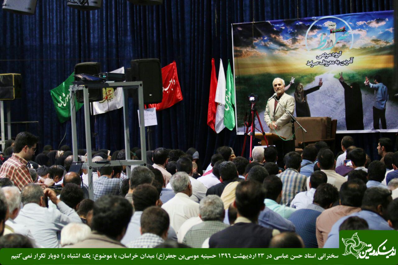 http://dl-abbasi.ir/yekta/1396/Image/Tehran/MK/IMG_960223%20%285%29.jpg