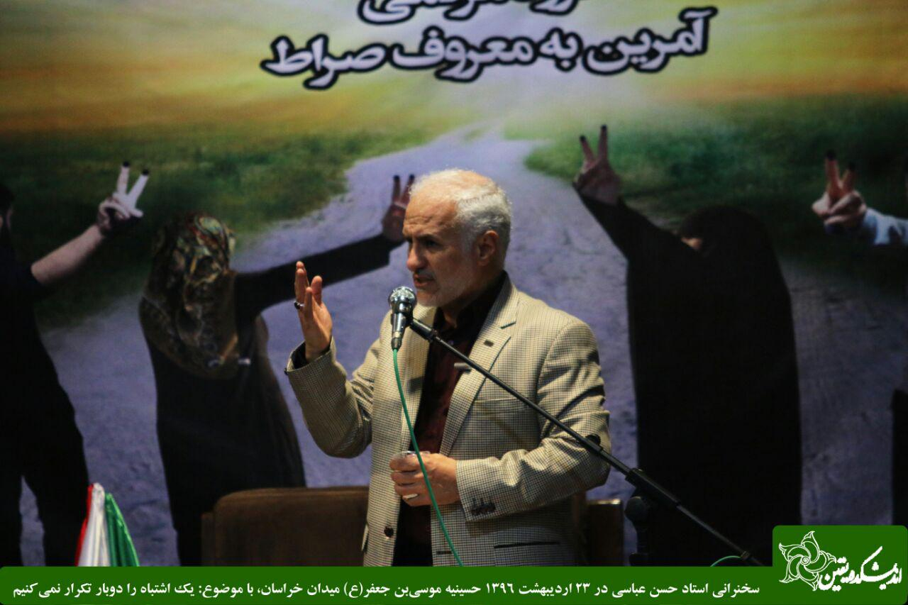 http://dl-abbasi.ir/yekta/1396/Image/Tehran/MK/IMG_960223%20(7).jpg