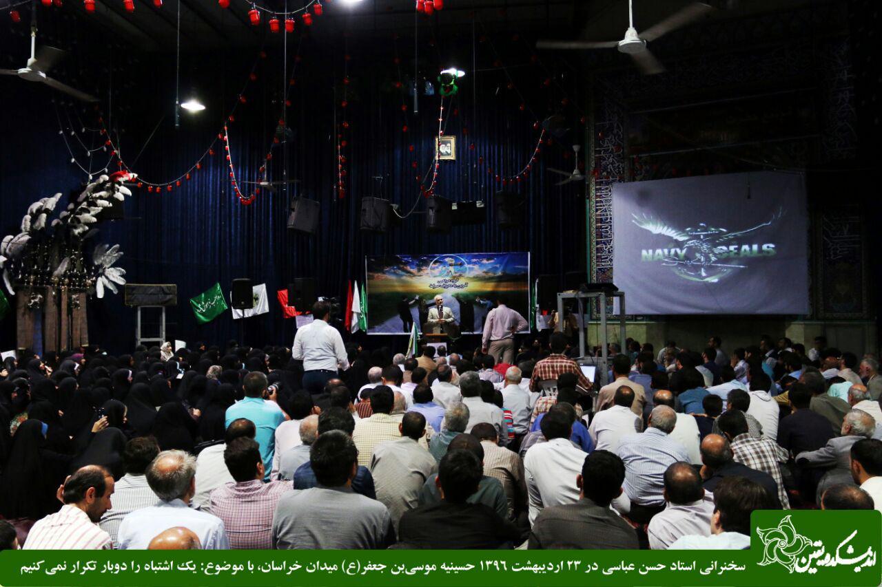 http://dl-abbasi.ir/yekta/1396/Image/Tehran/MK/IMG_960223%20(8).jpg