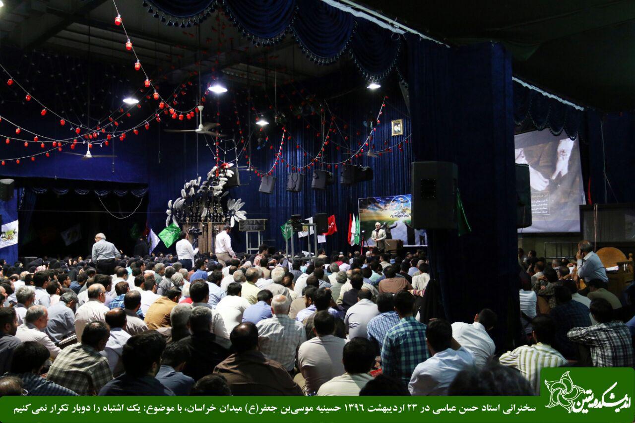 http://dl-abbasi.ir/yekta/1396/Image/Tehran/MK/IMG_960223%20(9).jpg