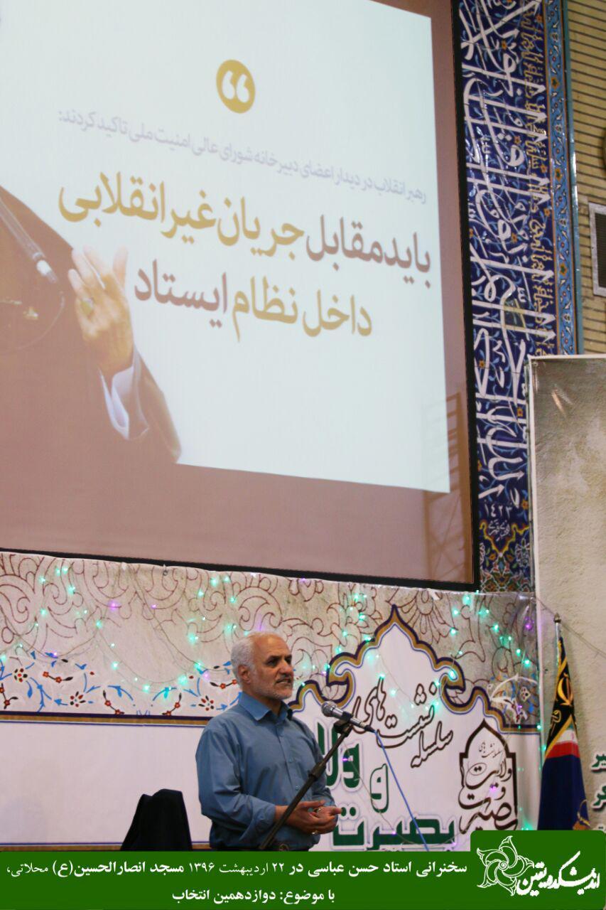 http://dl-abbasi.ir/yekta/1396/Image/Tehran/Masjed/2/IMG_960222_2%20%2811%29.jpg