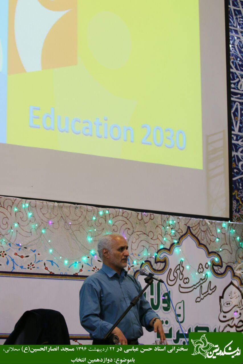 http://dl-abbasi.ir/yekta/1396/Image/Tehran/Masjed/2/IMG_960222_2%20(19).jpg