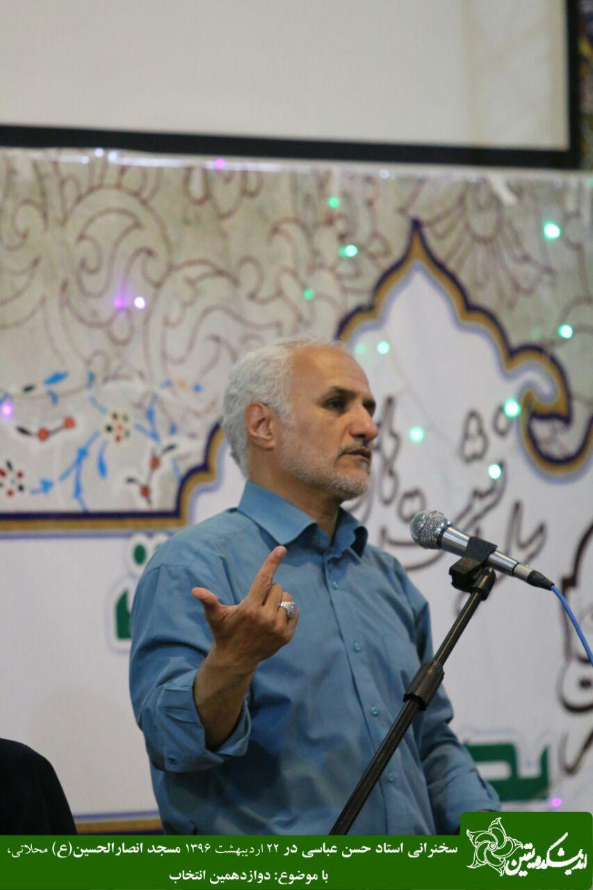 http://dl-abbasi.ir/yekta/1396/Image/Tehran/Masjed/2/IMG_960222_2%20%282%29.jpg