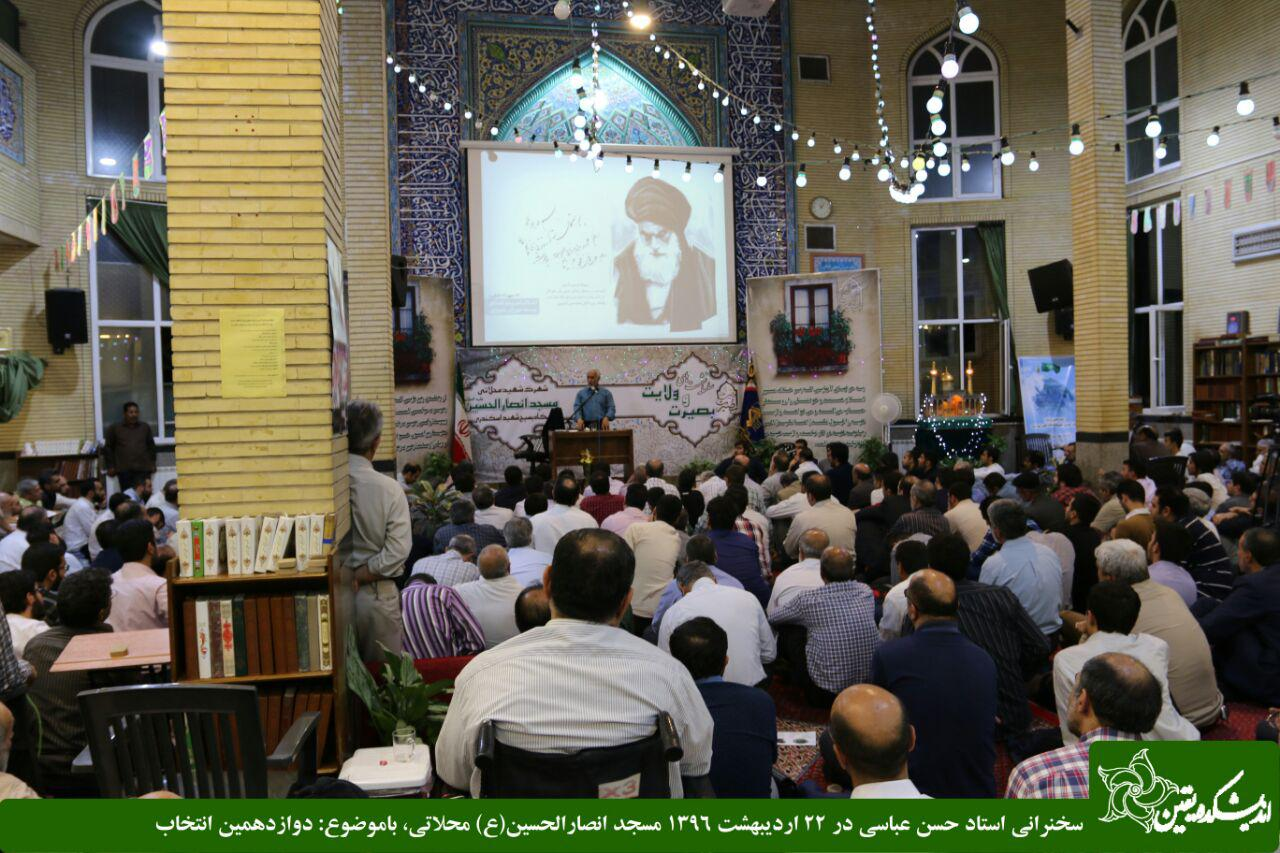 http://dl-abbasi.ir/yekta/1396/Image/Tehran/Masjed/2/IMG_960222_2%20(21).jpg