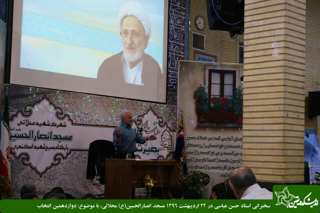 http://dl-abbasi.ir/yekta/1396/Image/Tehran/Masjed/2/IMG_960222_2%20%287%29.jpg