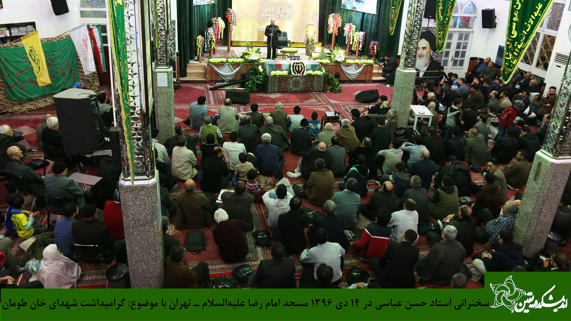 سخنرانی استاد حسن عباسی در دومین یادواره شهدای مدافع حرم خانطومان