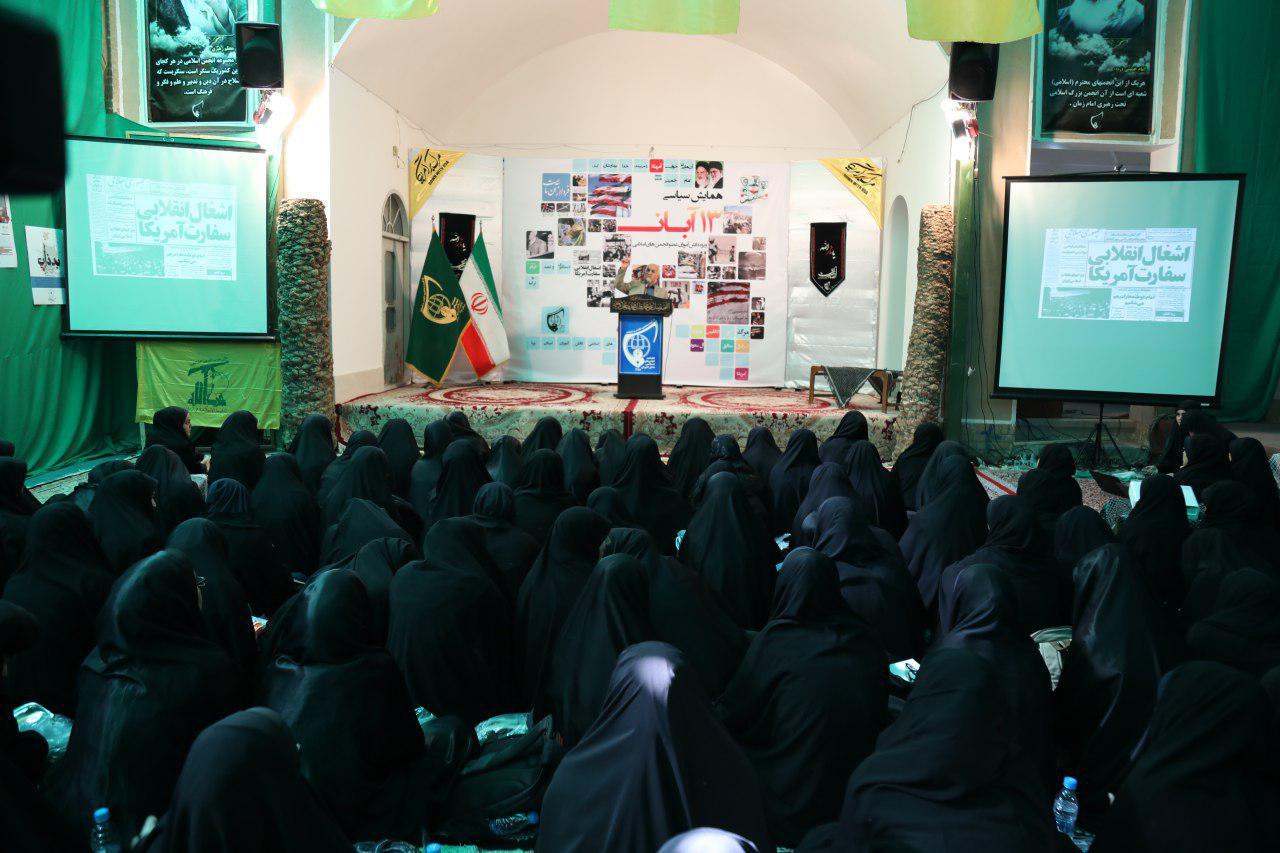 سخنرانی استاد حسن عباسی در اتحادیه انجمنهای اسلامی دانش آموزان استان یزد - هنر حِفظ و حِصن در فرهنگ انقلابی