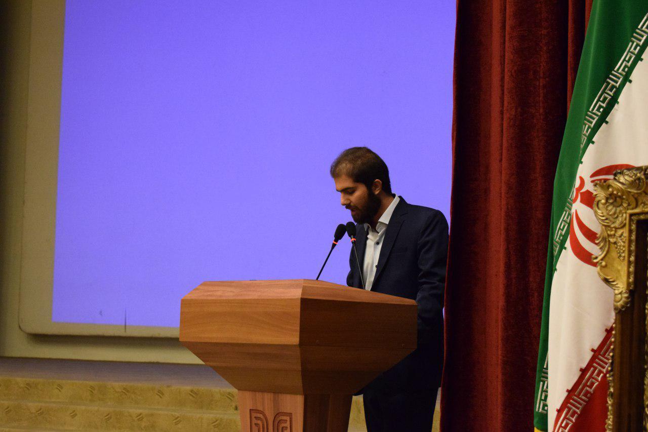 سخنرانی استاد حسن عباسی در دانشگاه باهنر کرمان - رنسانس اقتصادی