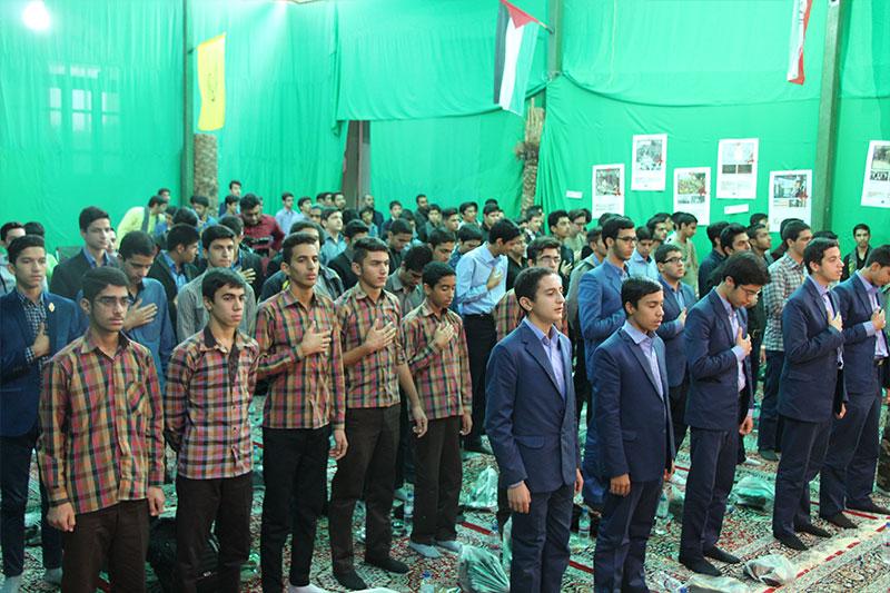 اتحادیه انجمنهای اسلامی دانشآموزان یزد - جهان بدون تروریسم