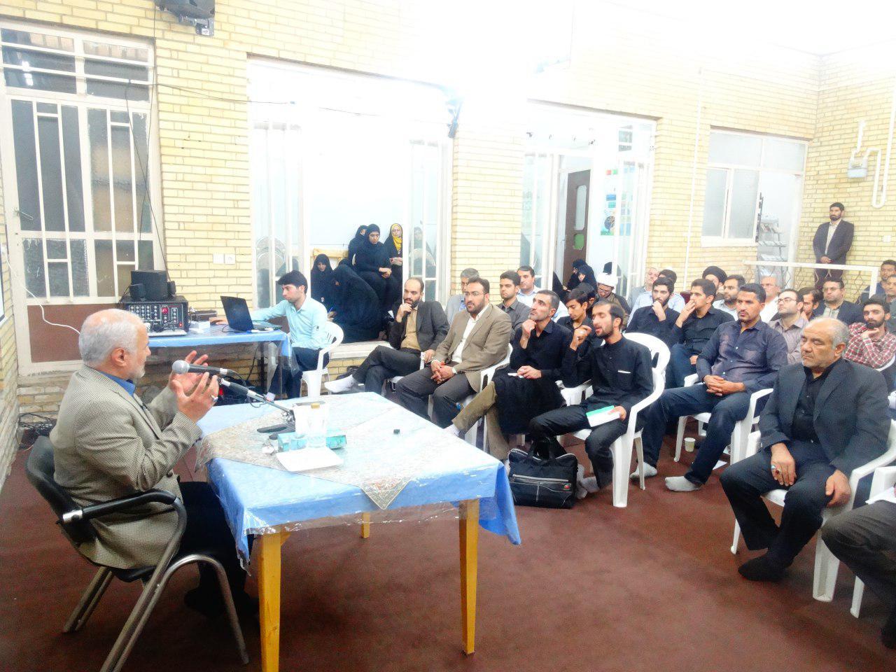 سخنرانی استاد حسن عباسی در یزد - پس از جهانی شدن؟!